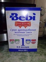 Продам сухую детскую адаптированную молочную смесь
