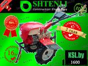 МОТОБЛОК тяжёлый SHTENLI 1600 16 л/с с валом отбора мощности
