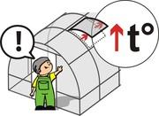 ТЕПЛИЦА оцинкованная «Сибирская АвтоИнтеллект XXL» (ТРУБА30-ка!) 10м