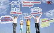 Кредитование физических лиц в Городке