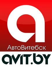 Интернет-магазин AVIT.BY