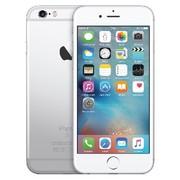 REF оригинальный Apple iPhone 6s 64GB Space Gray доступные цены! Доставка! С гарантией!