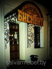 Мебель из МАССИВА Витебск. Предоставляем рассрочку под ноль процентов до 3х месяцев! Гарантия!