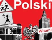 Требуется преподаватель польского языка