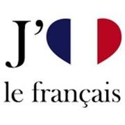 Репетитор по Французскому языку в Витебске